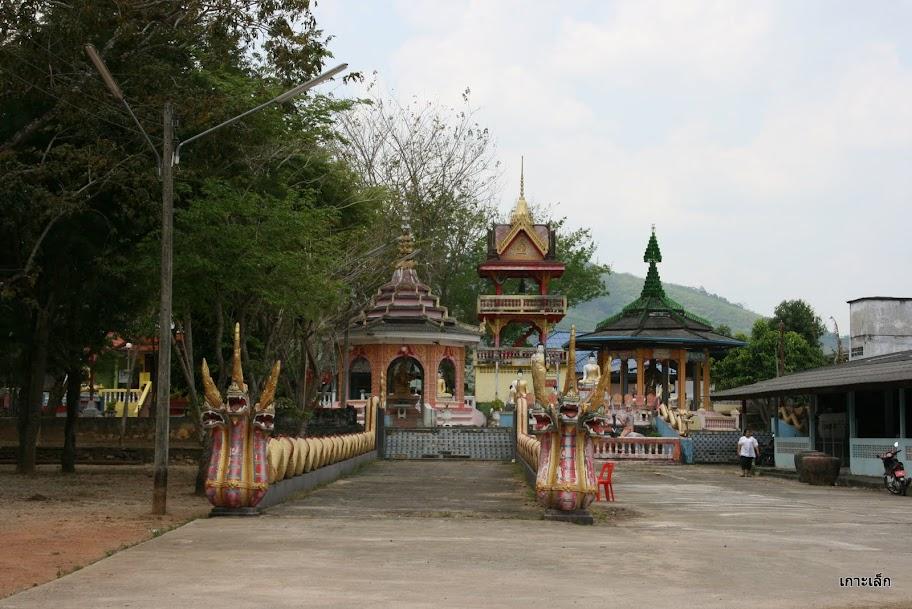 Wat Padangbesa