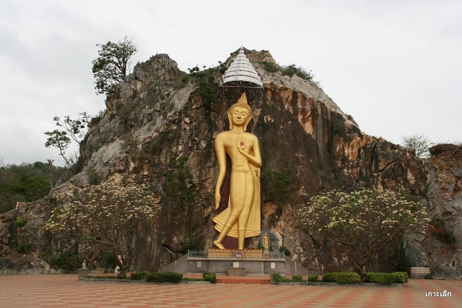 Wat Tham Ruesi Khao Ngu