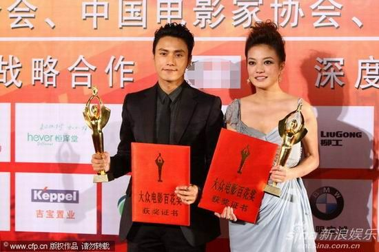 20.10.2010 : Trần Khôn: Đến thời đại của tôi, Triệu Vy và Châu Tấn rồi |影帝陈坤:我、赵薇、周迅的时代到来了