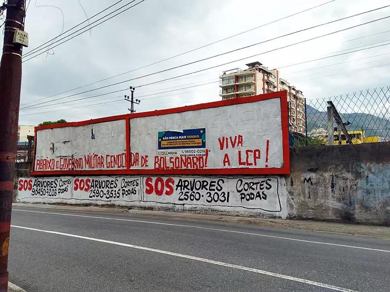 RiodeJaneiro5