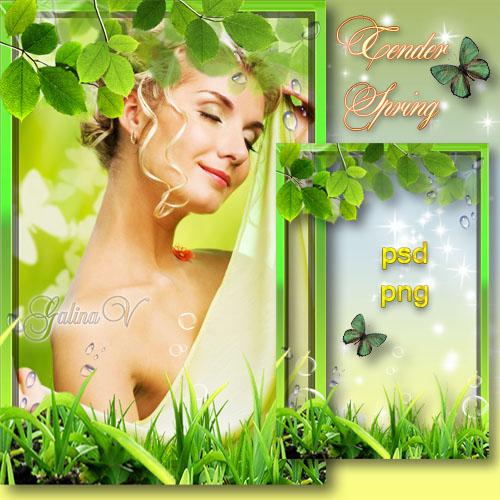 Рамка для фото - Нежная зелень Весны
