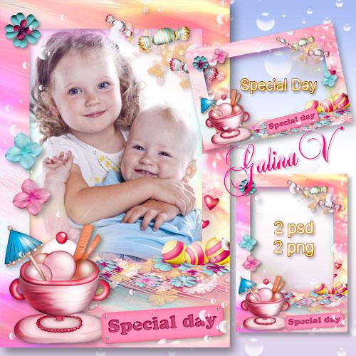 Детские фоторамки - Праздник Дня рождения