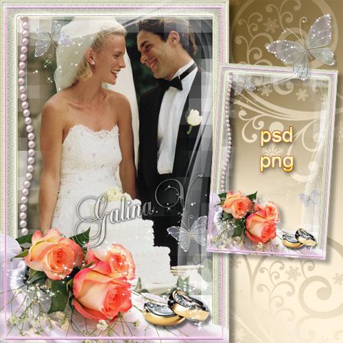 Свадебная фоторамка - В любви и счастье много лет