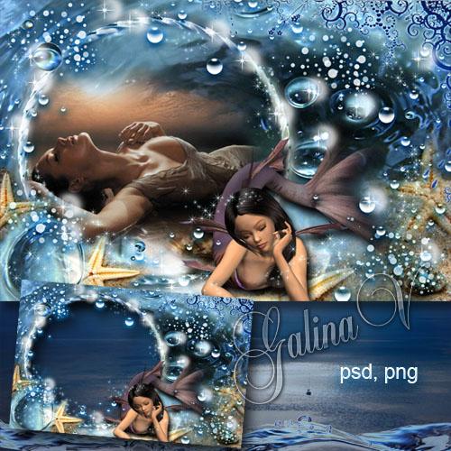 Рамка для фото - Русалочка, Принцесса моря