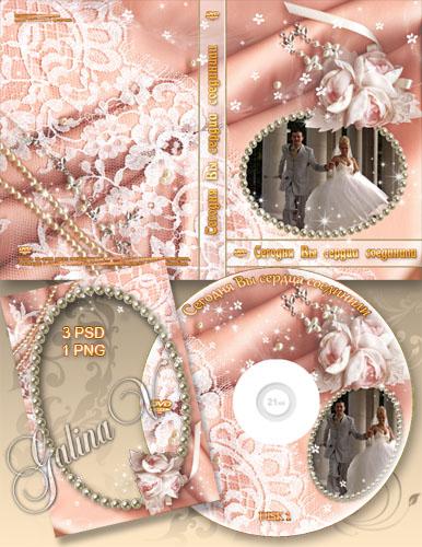 Свадебный набор: Обложка, задувка на DVD диск фоторамка - Сегодня Вы сердца соединили
