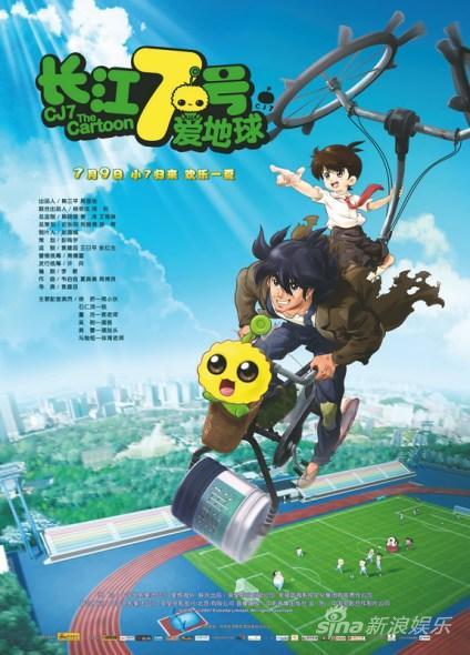Phim Siêu Khuyển Thần Thông - Cj7 - The Cartoon 2010 - Sieu Khuyen Than Thong - Cj7: The Cartoon 2010