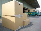 チャプター宮城救援物資80kg分を宅急便で配送 2011-04-19T13:55:03.000Z