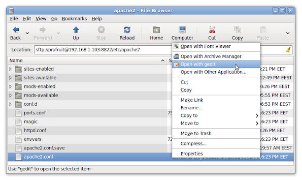 каталог на Apache2