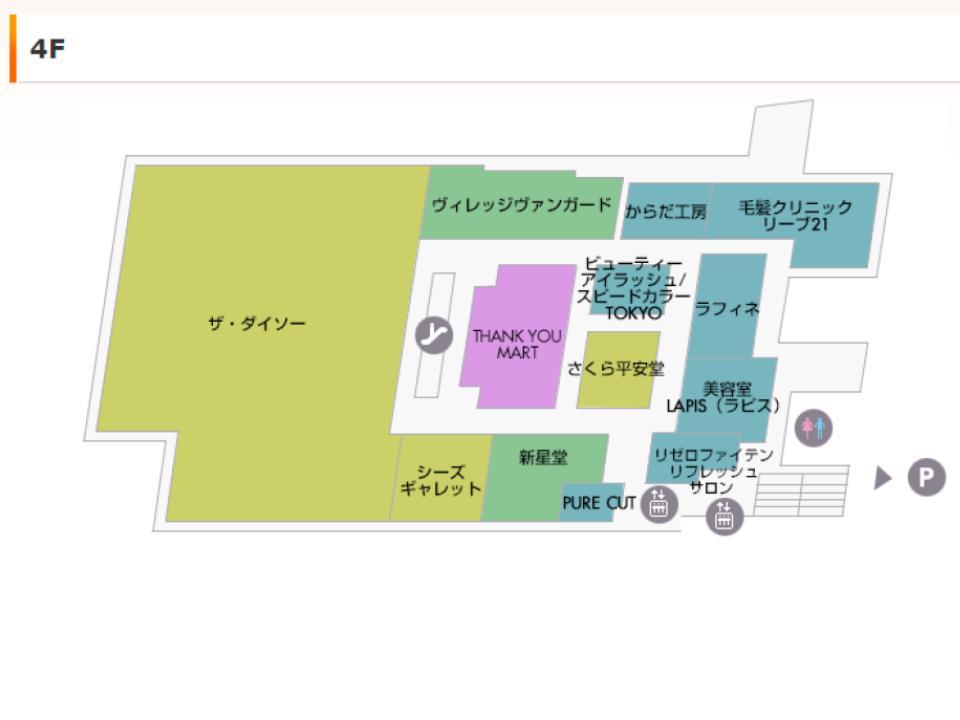 R015.【ララスクエア宇都宮】4Fフロアガイド170528版.jpg