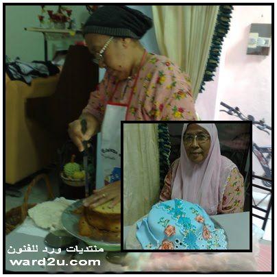 واااااااااااااااااااااااا اااو 8-www.ward2u.com-Embroidery-Cake.jpg