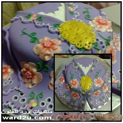 واااااااااااااااااااااااا اااو 13-www.ward2u.com-Embroidery-Cake.jpg