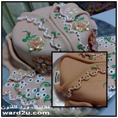 واااااااااااااااااااااااا اااو 19-www.ward2u.com-Embroidery-Cake.jpg