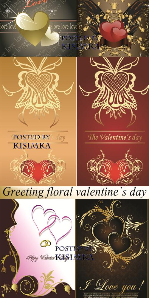 Stock: Greeting floral valentine`s day