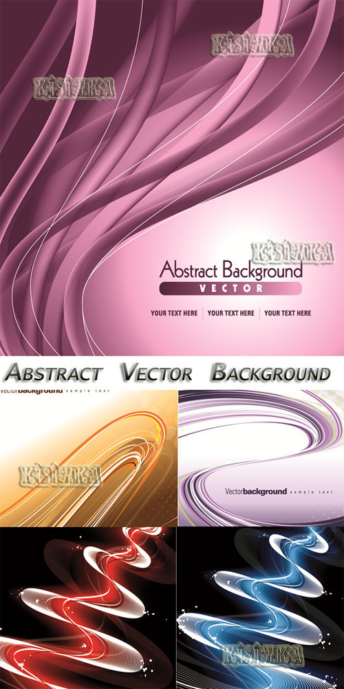 Stock: Abstract Vector Background 8