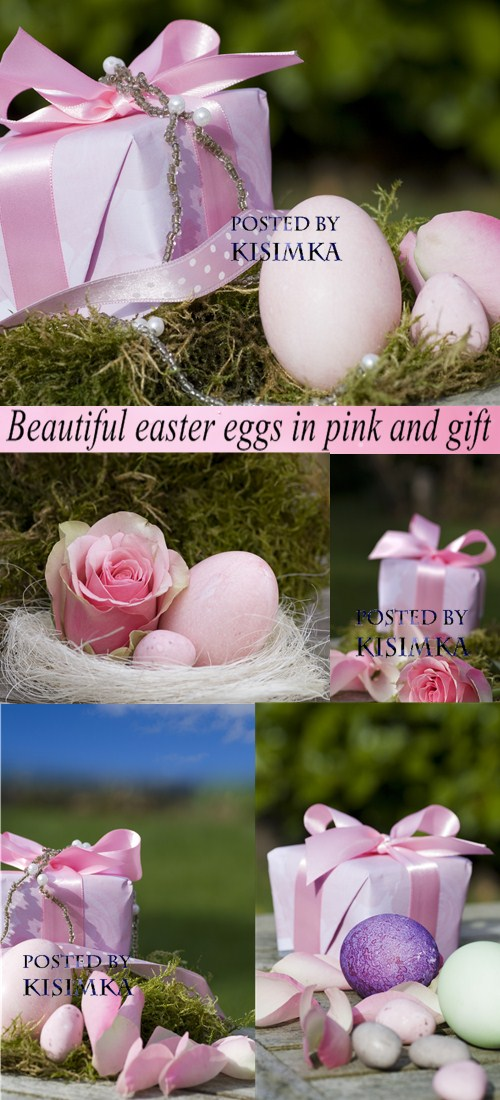 Stock Photo: Beautiful easter eggs in pink and gift