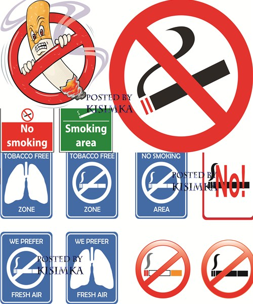 Stock: No smoking symbol, vector