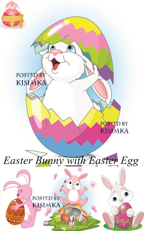 Stock: Easter Bunny with Easter Egg