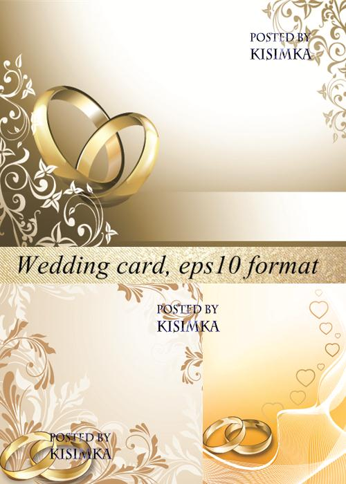 Stock: Wedding card