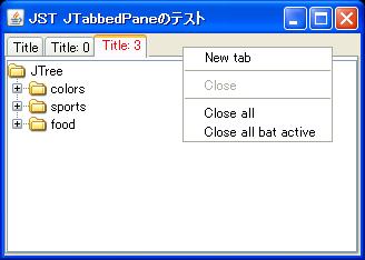 ColorTab.png