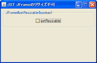 FixedSizeFrame.png