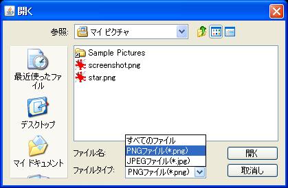 FileFilter.png