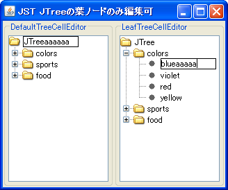LeafTreeCellEditor.png