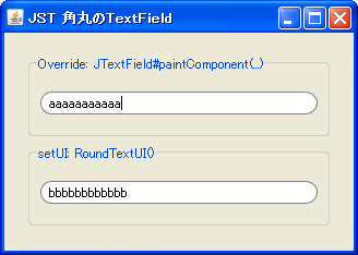 RoundedTextField.png