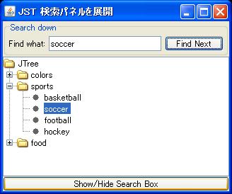 SearchBox.png