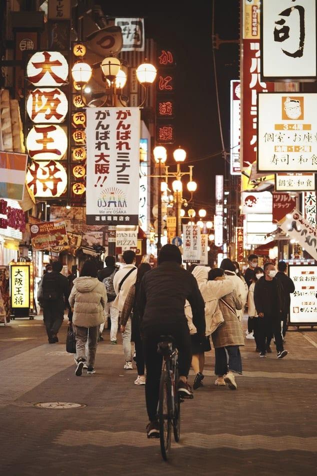 People walking in Osaka, Japan