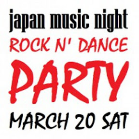 Japan Music Night