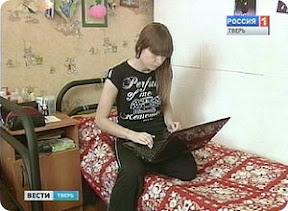 В вузах и студенческих общежитиях подключают беспроводной Интернет