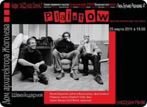 Концерт группы Plaistow
