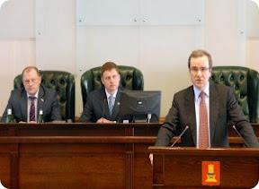Депутаты четвёртого созыва провели итоговое заседание