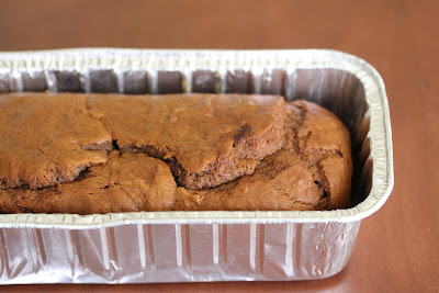 photo of a loaf of Banana nutella bread in a loaf pan