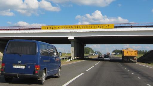 Порядок на дороге - обязанность каждого!