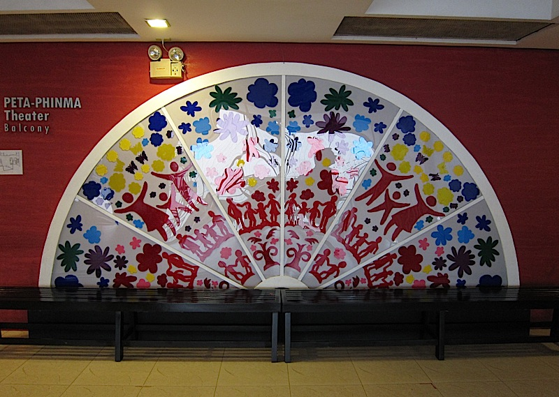 artwork on the second floor of the Philippine Educational Theater Association (PETA) theater