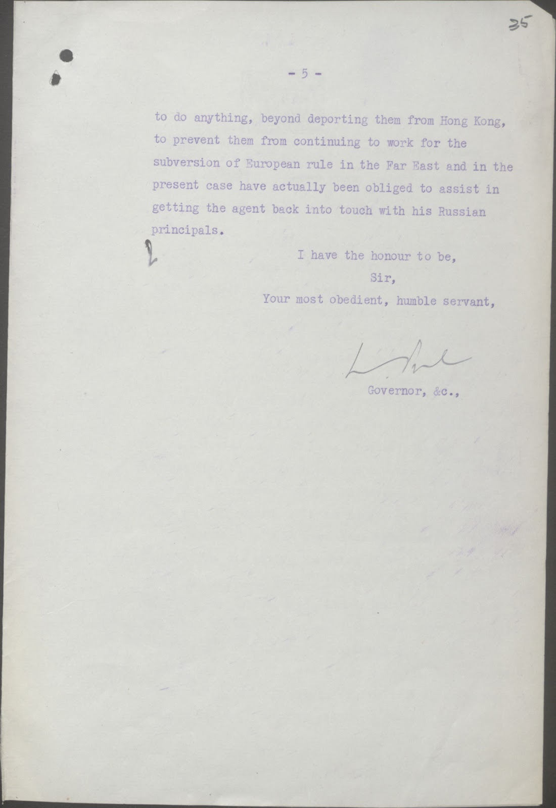 Peel 's letter to Cunliffe-Lister (5).jpg