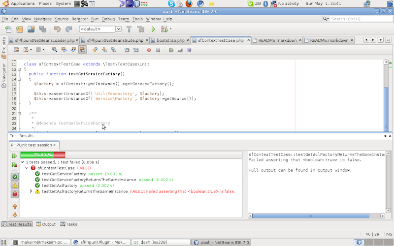 NetBeans test output