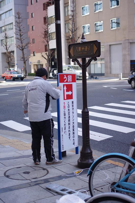 東京閒晃隨拍~