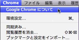 chrome Error