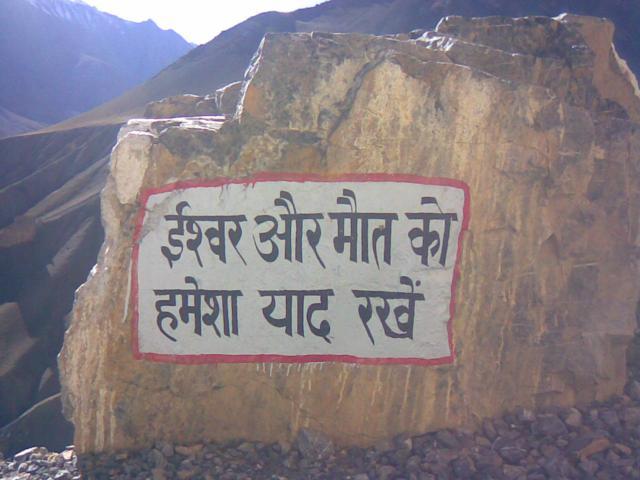 Car Trip-Delhi-Leh-Srinagar Part-2