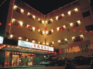 北投東南溫泉大飯店