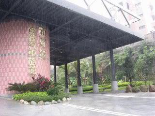新好景商務汽車旅館