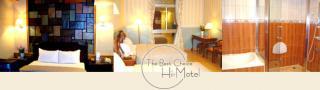 海德堡旅館