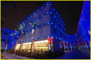 愛錸休閒精品旅館