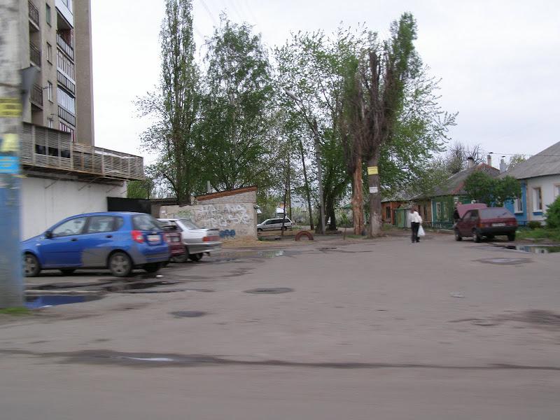 Элеваторы в миллерово элеватор киров