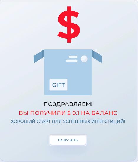 Инвестиционная онлайн-платформа Postul Trade: обзор и честные отзывы о компании