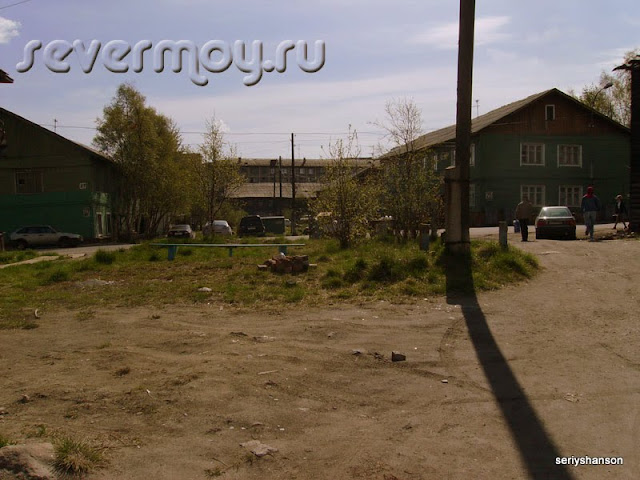 Мурманск, Жилстрой