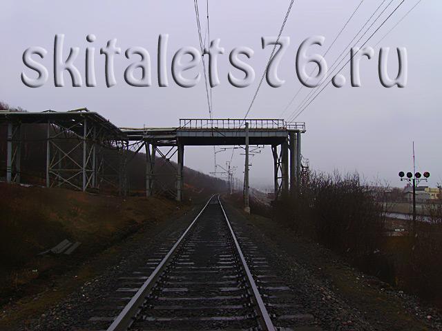 железнодорожье