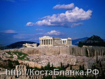 Греция, достопримечательности Греции, недвижимость в Греции, КостаБланка.РФ